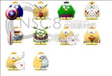 Link toQq penguin icons