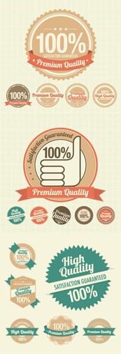 Link toQuaint quality tag vector