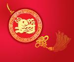 Link toRabbit chinese knot psd