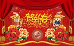 Link toRabbit festival celebrate chinese new year vector