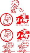 Link toRabbit, his bumper stickers vector