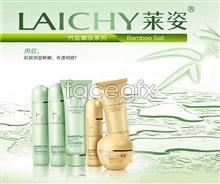 Link toRai attitude bamboo salt and delicate cosmetic psd