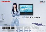 Link toRainbow flat panel tv psd