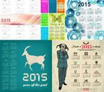 Link toRam calendar design vector