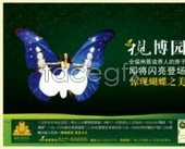 Link topsd figures flying butterflies advertising estate Real