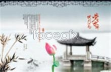 Link topsd_2 advertising estate Real
