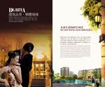 Link toReal estate brochure cover psd
