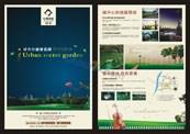 Link toReal estate brochure vector