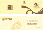Link toReal estate new year cards vector