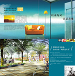 Link toReal estate project album psd