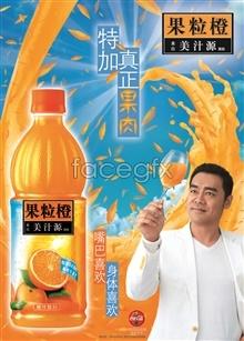 Link toReal pulp of fruit orange psd advertising