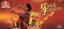 Link tofile source psd poster drink vitamin bull Red