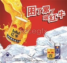Link toRed bull vitamin drink poster psd