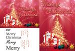 Link toRed christmas joy vector