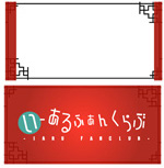 Red background over millions vectors stock photos hd pictures red japanese style background vector toneelgroepblik Images