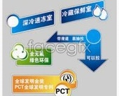 Link toRefrigerator sign identifies the cryogenic freezing cold storage psd