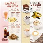 Restaurant for afternoon tea menu vector