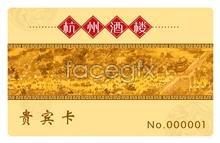 Link topsd card vip Restaurant