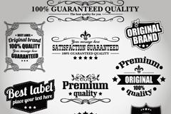 Link toRetro quality tag vector