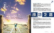 Link toRoad to success book psd