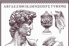 Roman design elements vector