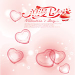 Link toRomantic chinese valentine's day vector