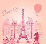 Link toRomantic pink paris illustration vector