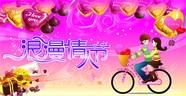 Link toRomantic valentine's day picture download
