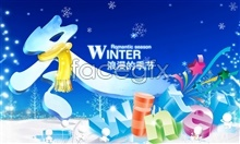 Link toRomantic winter psd free
