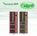 Link toRongsheng refrigerators psd