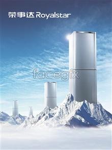 Link toRongshida refrigerator poster design psd