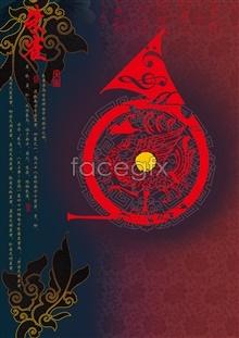 Link toRose finch paper-cut designs psd