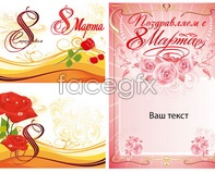 Link toRoses theme illustrations of flowers romantic love vector