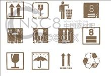 Link toRust computer desktop icons