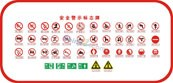 Link toSafety warning signs vector