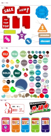 Link toSale shopping mall promotional labels psd