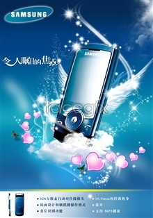 psd mobile poster mobile Samsung