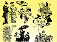 Link toSamurai geisha illustrations vector free