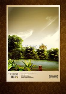 Link toSands garden real estate poster psd