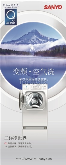 Link toSanyo brand washer psd poster
