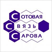 Sarovskaya sotovaya svyaz logo