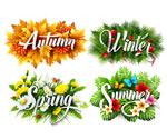 Season tag vector