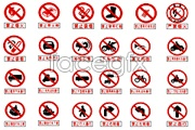 Link toSecurity warning sign in cdr format vector