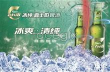 Link toSelf release the ice plain of carlsberg beer design psd