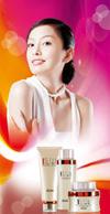 Link toSericin cosmetics display rack psd