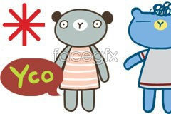 Link toSeveral cute anthropomorphic cartoon animals vector