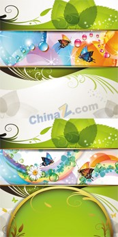 Link toShades of green activity pattern vector