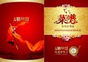 Link toShanghai jing restaurant menu cover design materials