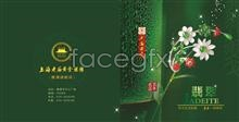 Link toShanghai old temple gold emerald jewelry company brochure psd