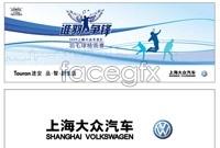 Link toShanghai volkswagen logo vector